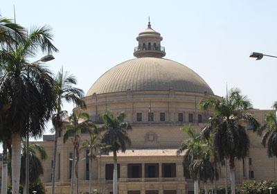 جامعة القاهرة - ارشيفية
