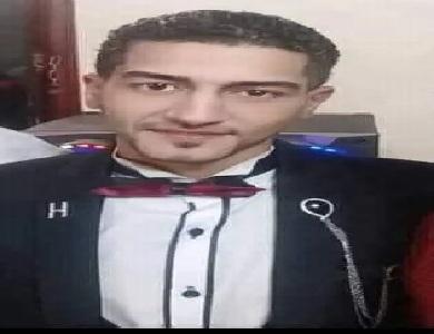 ملاكم الإسكندرية