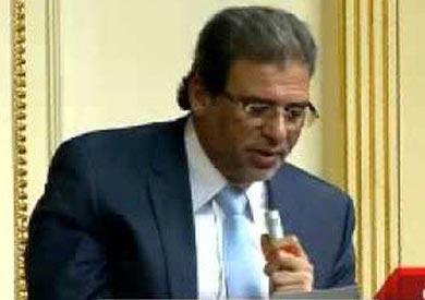 النائب البرلماني خالد يوسف