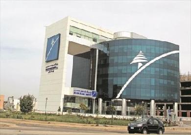 بنك بلوم مصر