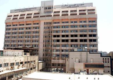 المعهد القومي للأورام