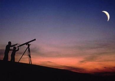 معهد الفلك