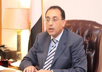 مصطفى مدبولي - ارشيفية