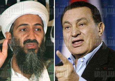 حسنى مبارك وأسامة بن لادن