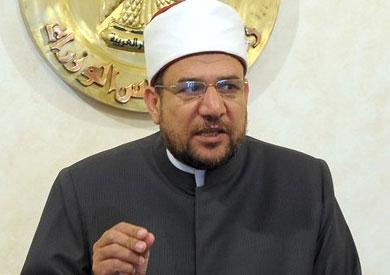وزير الأوقاف، محمد مختار جمعة