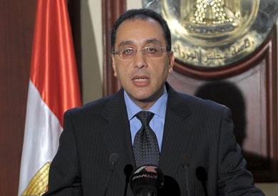 وزير الإسكان، مصطفى مدبولي