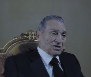الرئيس الراحل محمد حسني مبارك في أخر ظهور