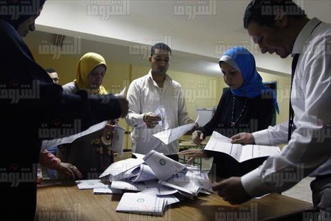 النتخابات البرلمانية
