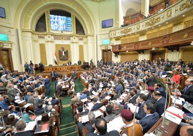 الأمانة العامة لمجلس النواب