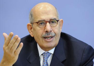 الدكتور محمد البرادعي