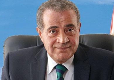 علي المصيلحي وزير التموين