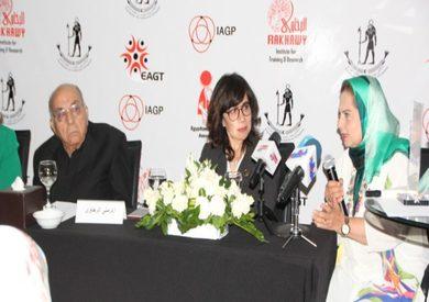 الجمعية المصرية للعلاجات الجماعية والعمل الجماعي