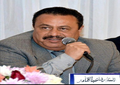 رضا عبد القادر