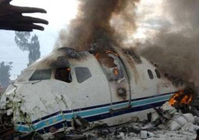 5 قتلى خلال تحطم طائرة شحن في كولومبيا