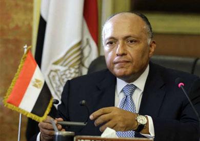 وزير الخارجية المصرى سامح شكري