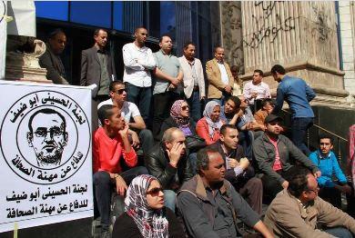 جانب من احتجاجات متكررة للصحفيين للمطالبة بتحرير مهنتهم