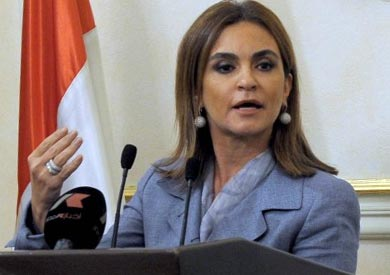سحر نصر: توقيع اتفاقية مع المفوضية الأوروبية لتمكين المرأة.. غدا