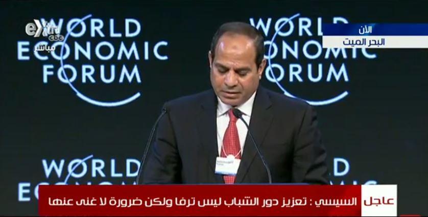 الرئيس عبدالفتاح السيسي في قمة «دافوس»