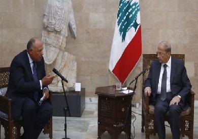 الرئيس اللبناني يستقبل سامح شكري في بيروت