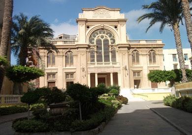 المعبد اليهودى بالأسكندرية