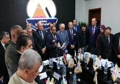 تحالف الأحزاب المصرية صورة أرشيفية