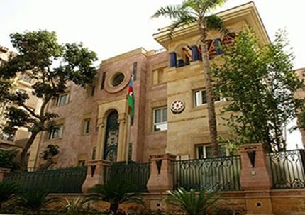 سفارة أذربيجان بالقاهرة