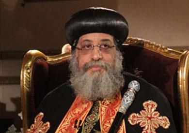 البابا تواضروس: نرفض استخدام تعبير «تهجير» على أقباط العريش
