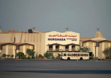 مطار الغردقة