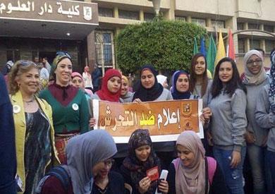 مسيرة طلاب جامعة القاهرة ضد التحرش