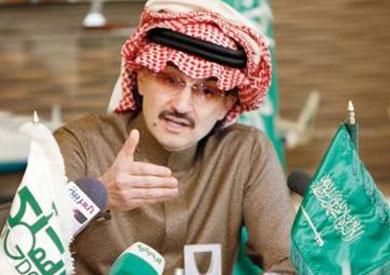 الوليد بن طلال