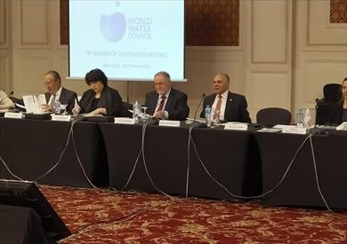 اجتماع محافظي مجلس المياه العالمي