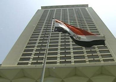 وزارة الخارجية المصرية - ارشيفية