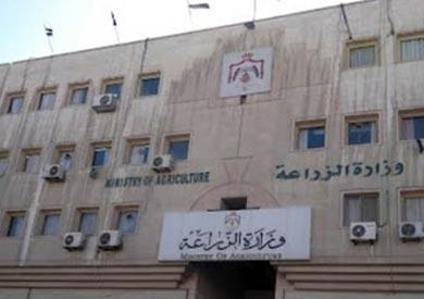 وزارة الزراعة - ارشيفية
