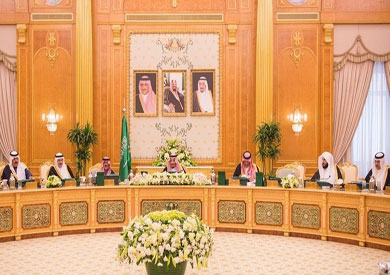 مجلس الوزراء السعودي - ارشيفيه
