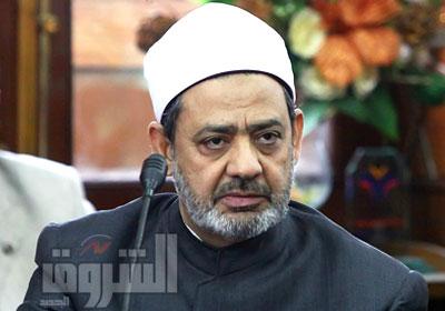 الدكتور أحمد الطيب - شيخ الأزهر الشريف