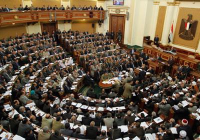 البرلمان المصري - أرشيفية