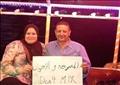 أشرف شحاتة وزوجته