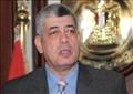 وزير الداخلية اللواء محمد إبراهيم