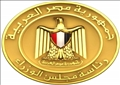 لوجو رئاسة مجلس الوزراء المصري