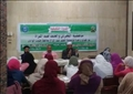 ندوة حول مناهضة التحرش والعنف ضد المرأة