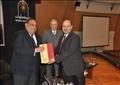 احتفالية النشر الدولي عيد العلم جامعة حلوان