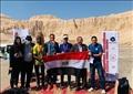انطلاق ماراثون مصر الدولي بالأقصر