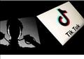 لعبة «الوشاح الأزرق»