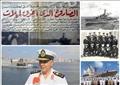 تدمير إيلات.. كيف تحولت أول معركة صواريخ للبحرية المصرية عيدا لها؟