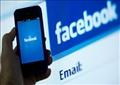 الفيس بوك احدى مواقع التواصل الاجتماعي