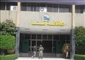 مقر محافظة قنا