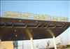 مطار برج العرب يعلن استعدادا لاستقبال حجاج القرعة والسياحي – أرشيفية