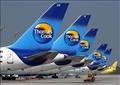 شركة «توماس كوك» للرحلات