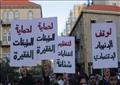 التدقيق الجنائي في لبنان