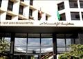 إعلام القاهرة